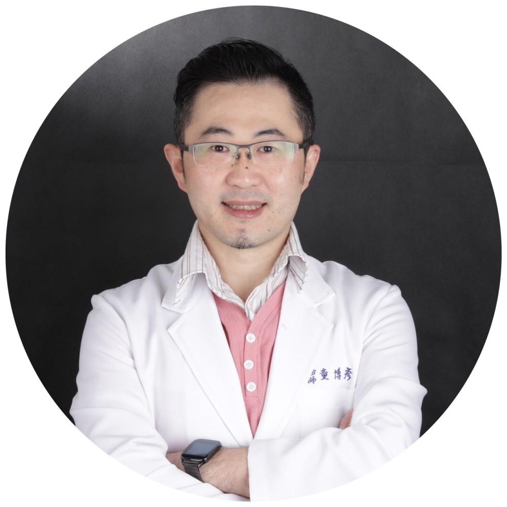 童博彥 醫師